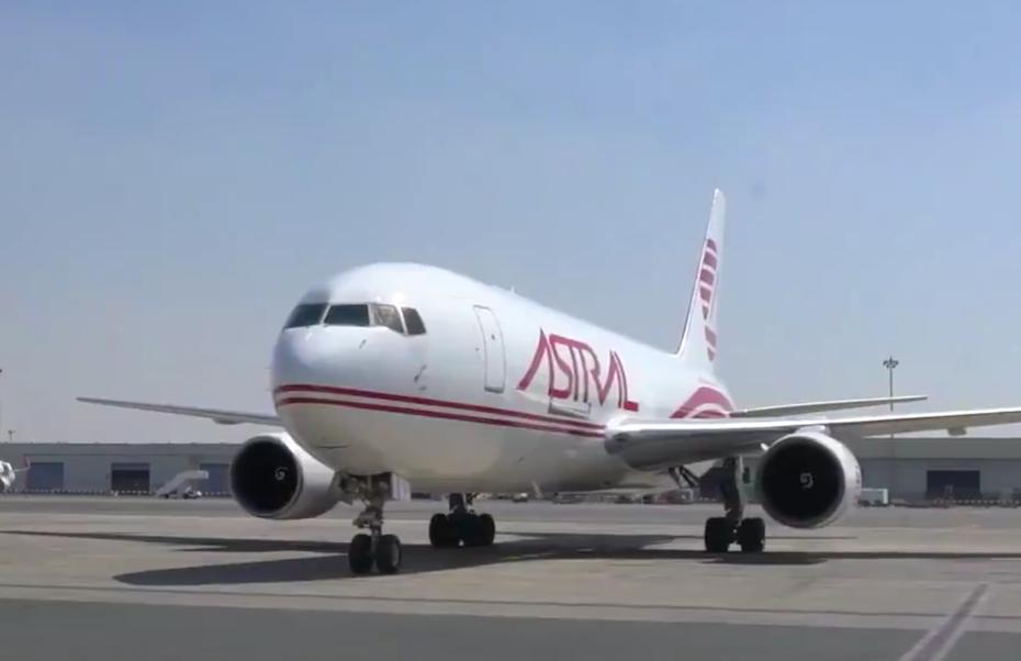 Astral Aviation Sharjah